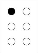 200px-Braille A1 svg